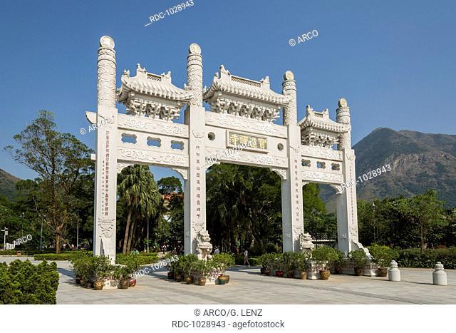 Portal, Po Lin Monastery, Lantau Island, Hong Kong, China, Asia