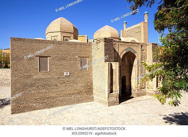 Magoki Attori Mosque, also known as Magoki Attari Mosque, Bukhara, Uzbekistan