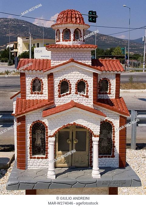 europe, greece, thrace, xanthi, orthodox sanctuaries on sale