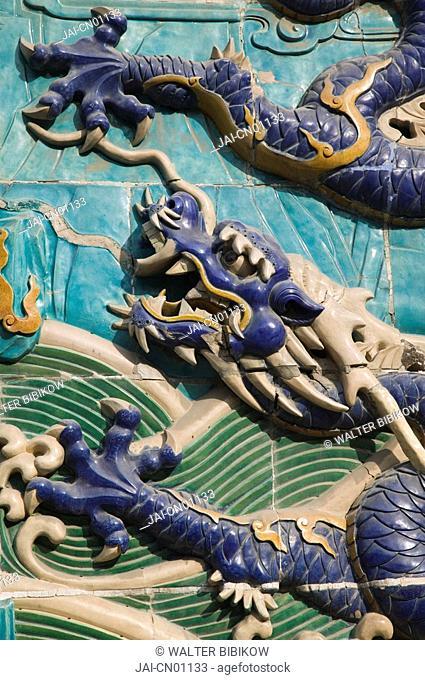 China, Beijing, Xicheng District, Behai Park, Detail of the Nine Dragon Screen