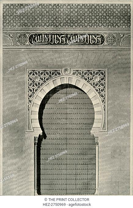 'Elevation of the Ancient Gate of Justice', 19th century, (1907). Creator: Unknown