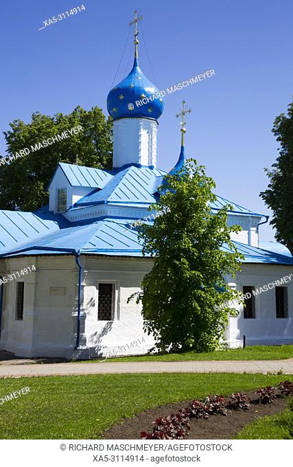 Entry Church of the Theotokos, Feodorosky Convent, Pereslavl-Zalessky, Golden Ring, Yaroslavl Oblast, Russia
