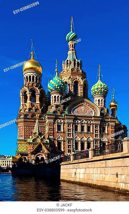 Views of Saint Petersburg. Church of the Savior on Blood in summer