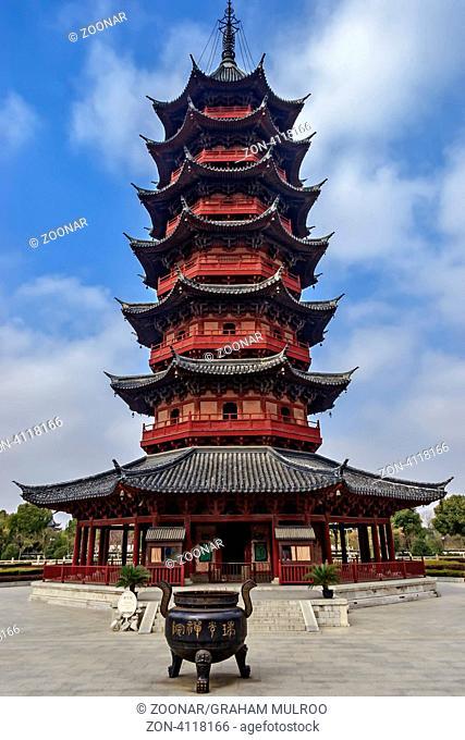 Ruiguang Pagoda City Gate Panmen Suzhou China