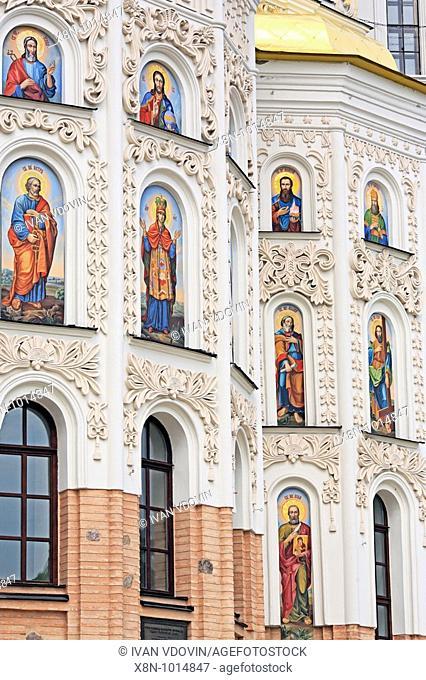 Cathedral of the Dormition, Lavra, Kiev, Ukraine
