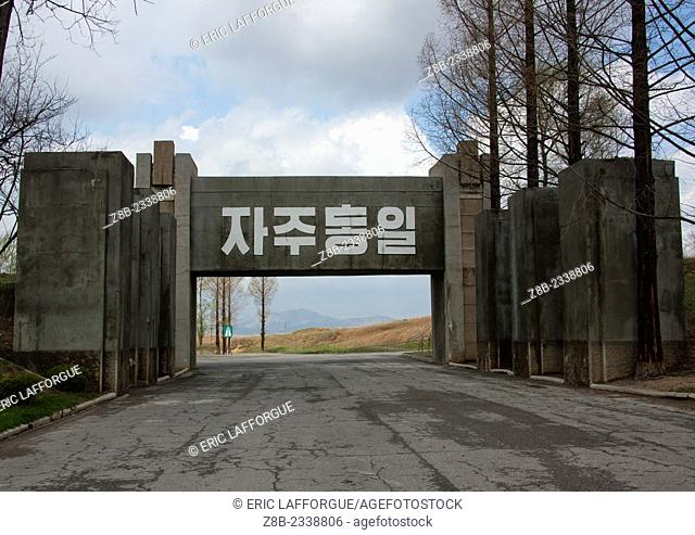 Demilitarized Zone Between The Two Koreas
