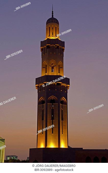 Sultan Qaboos Grand Mosque at dawn