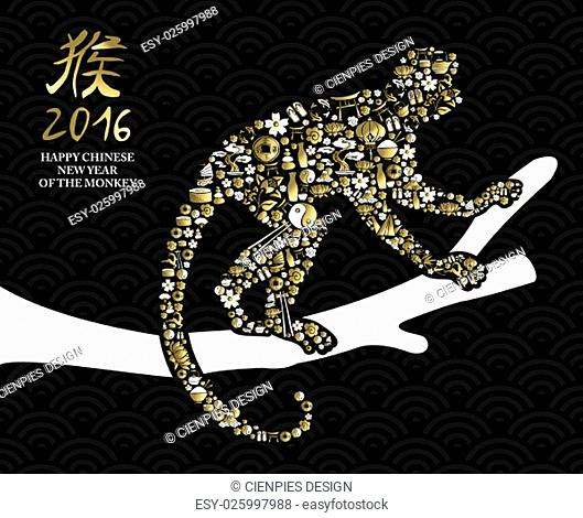 2016 Happy Chinese New Year of the Monkey ape silhouette made with gold china asian icons on tree branch over black background. EPS10 vector.
