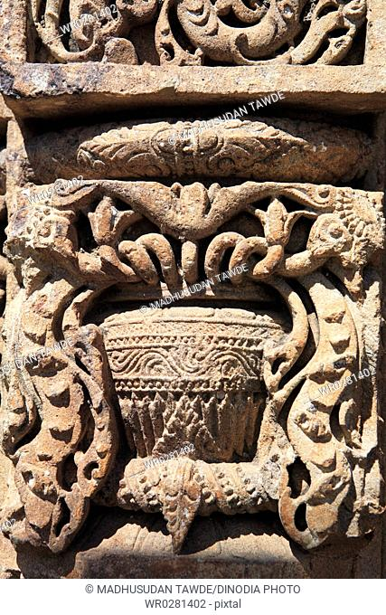 Quwwat-ul-Islam mosque and pillar details in Qutab Minar complex built in 1311 , Delhi, India UNESCO World Heritage Site