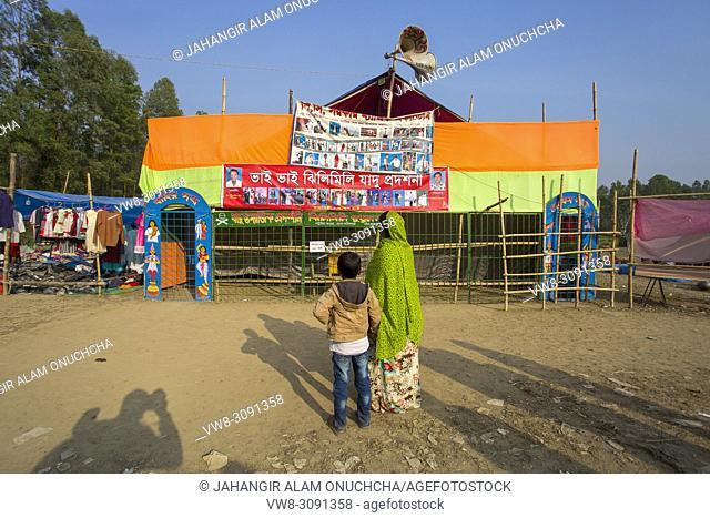 Apashah Mela, Gheor, Manikgonj, Bangladesh