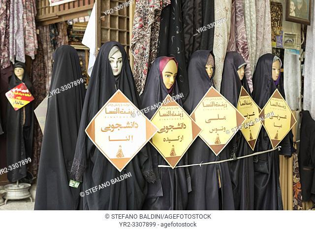 Womenswear at Bazar-e Bozorg, the grand bazaar, Isfahan, Iran