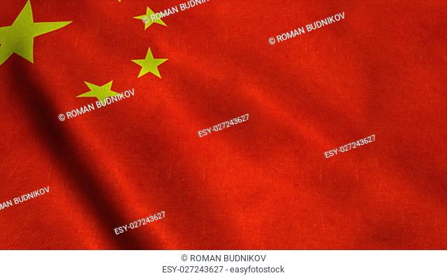 Realistic Ultra-HD flag of the China waving in the wind. Seamless loop with highly detailed fabric texture. Loop ready in 4k resolution