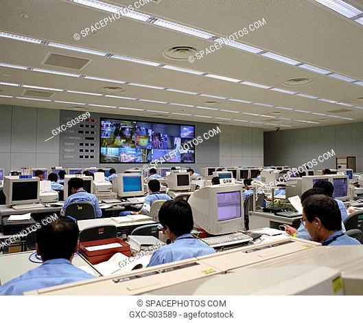Launch Control Room of Osaki Range Yoshinobu Launch Complex