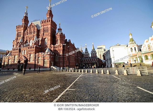 Buildings of Moscow Estate Historical Museum, Kazan Cathedral and Iberian Gate on Red Square, Moscow, Russia