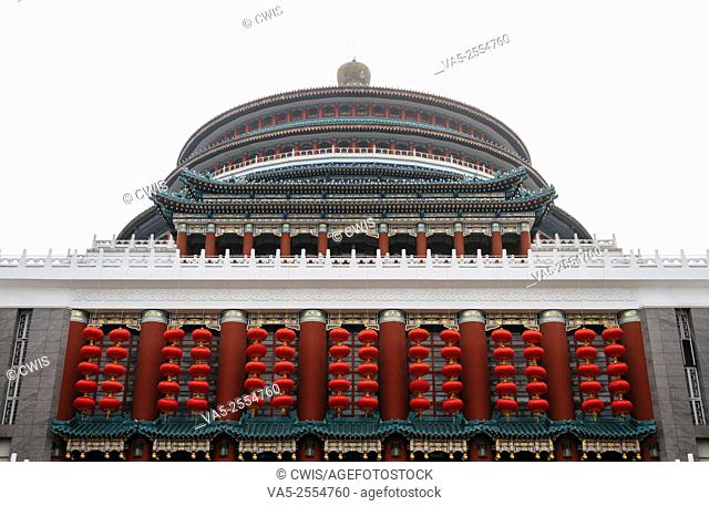 The view of Chongqing People's Great Hall in the daytime during Chinese New Year