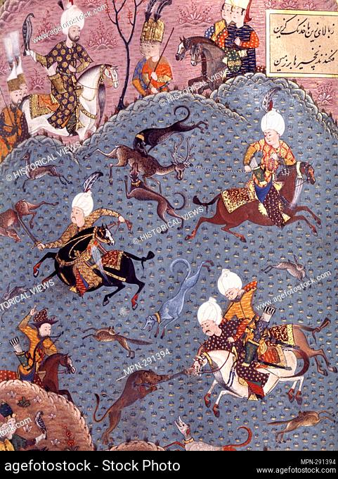 SULEIMAN THE MAGNIFICENT (c1494-1566). Sultan of the Ottoman Empire, 1520-1566. Sultan Suleiman the Magnificent hunting. Miniature from the 'Suleymanname