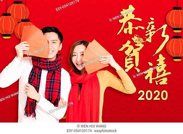 asian young couple celebrating for chinese new year. chinese text happy new year 2020