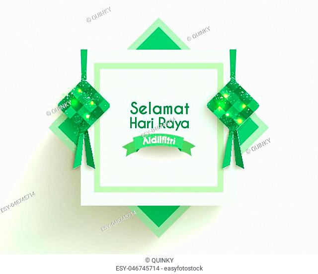 Selamat Hari Raya Celebration Vector Design Illustration