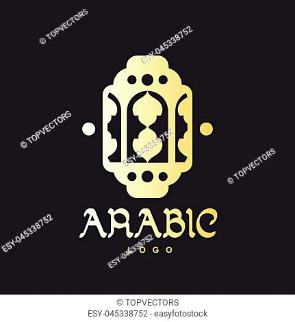 Traditional arabic luminous lantern template for logo, poster, t-shirt and business card. Original muslim vector element on black background