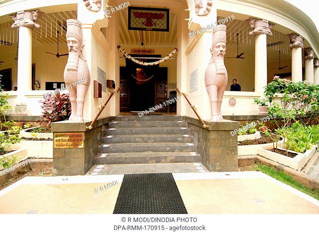 Parsi agiari temple , Matunga , Bombay Mumbai , Maharashtra , India