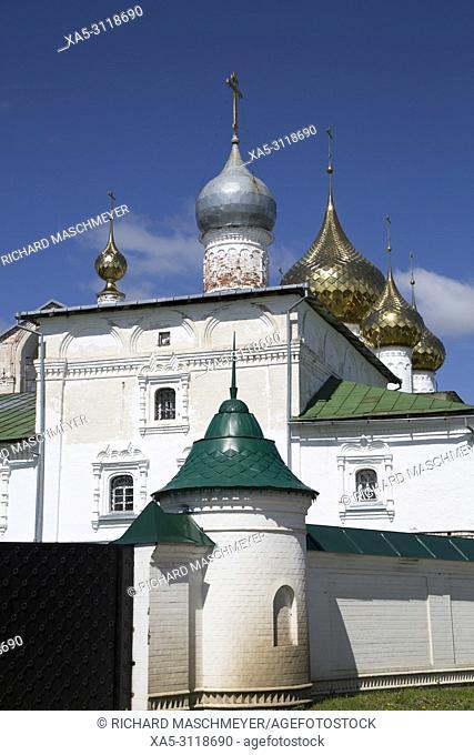 Resurrection Monastery, Uglich, Golden Ring, Yaroslavl Oblast, Russia