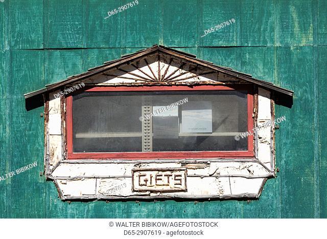 USA, New York, Adirondack Mountains, Long Lake, Hoss's outdoor supply store, detail