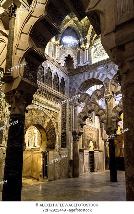 Mihrab in Great Mosque of Córdoba, Spain