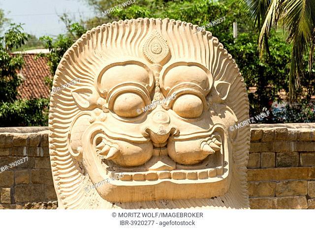 Portrait of a statue of a tiger, Gangaikonda Cholapuram, Ariyalur, Tamil Nadu, India
