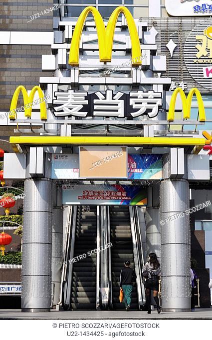 Guangzhou (China): a McDonald's fast-food in Tianhe