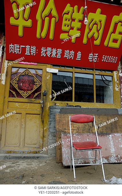 Sign outside a shopfront in a street market, Datong, Shanxi, China
