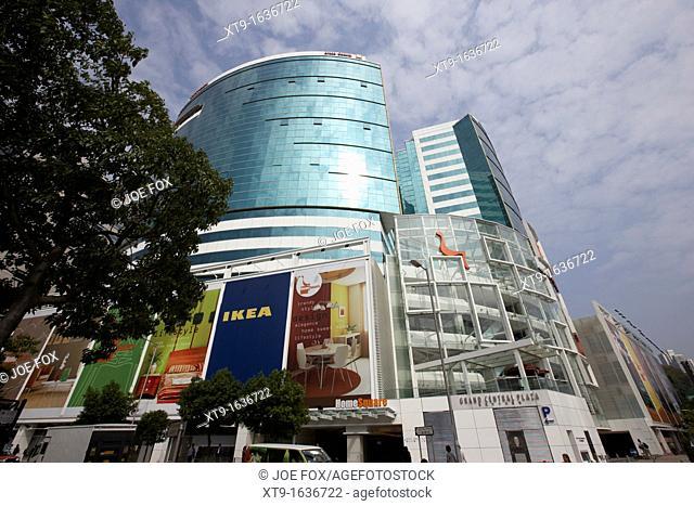 grand central plaza shipping mall including flagship ikea store in sha tin new territories hong kong hksar china asia