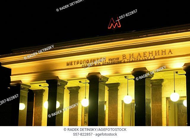 metro station Metropoliten V I Lenina, Moscow, Russia