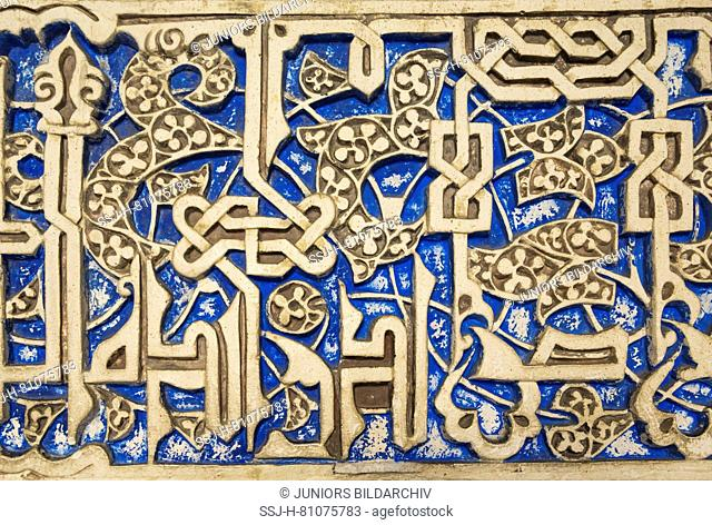 AHighly artistic Moorish detail in the Alcazar of Seville. Seville province, Andalusia, Spain