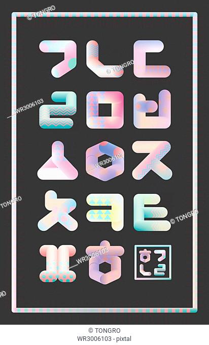 Typography of Korean letters with geometric patterns