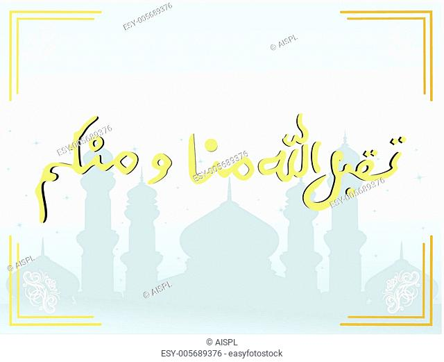 abstract frame with creative islamic background, design60