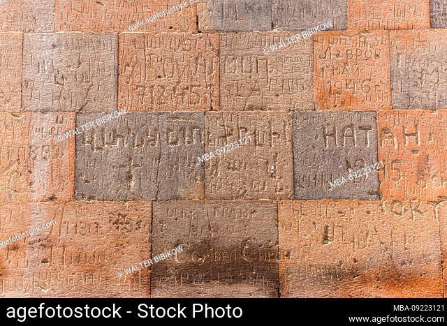 Armenia, Khor Virap, Khor Virap Monastery, 6th century, Surp Astvatsatsin Church, grafitti on stones