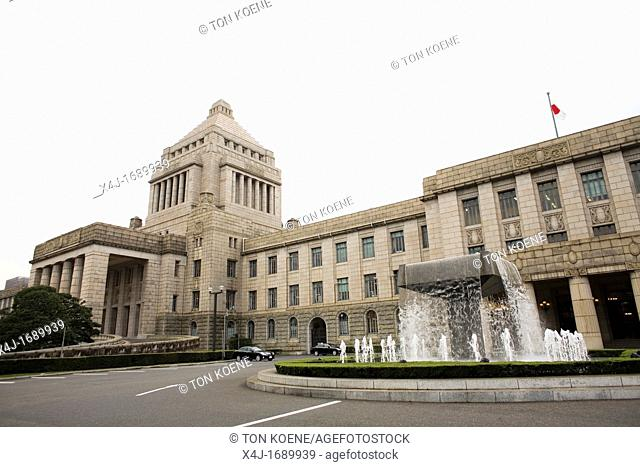 The Japanese diet is the equevalent of the English upper house or 'de eerste kamer in the netherlands Here all members of perliament politicians are meeting...