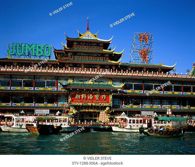 Aberdeen, Asia, Boats, China, Floating, Harbor, Holiday, Hong kong, Hongkong, Jumbo, Landmark, Restaurant, Tourism, Travel, Vaca