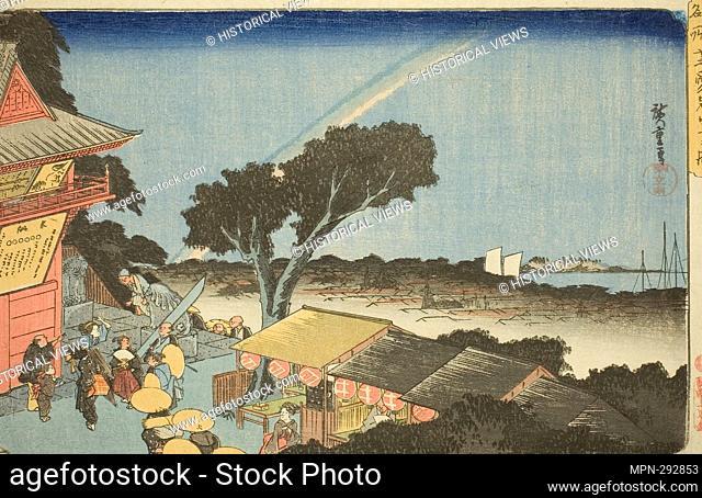Author: Utagawa Hiroshige. View from the Summit of Mount Atago in Shiba (Shiba Atago sanjo no zu), from the series 'Famous Places in the Eastern Capital (Toto...
