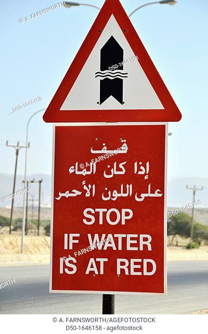 Street sign warning about high water, Salalah, Oman