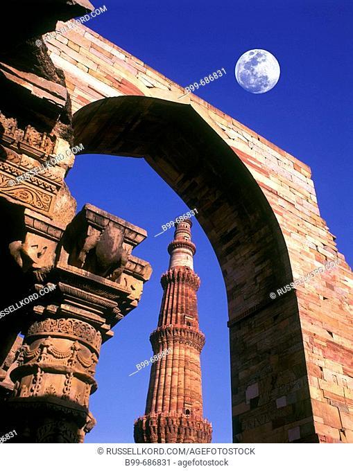 Victory Tower, Kutab Minar New, Delhi Uttar Pradesh India