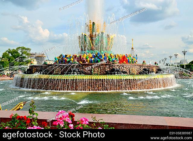 MOSCOW, RUSSIA - AUGUST 25, 2020: Fountain Stone Flower at VDNKh in Moscow. VDNH, Exhibition of Achievements of National Economy