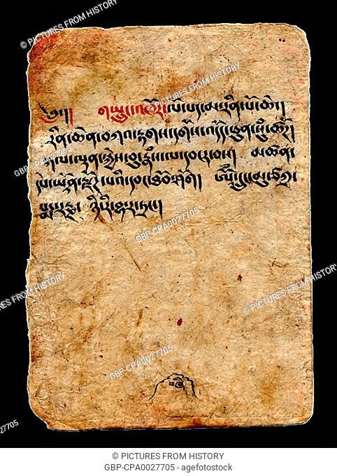 China / Tibet: Tibetan mantra on a Bon or Bon Po auspicious card, c. late 19th century
