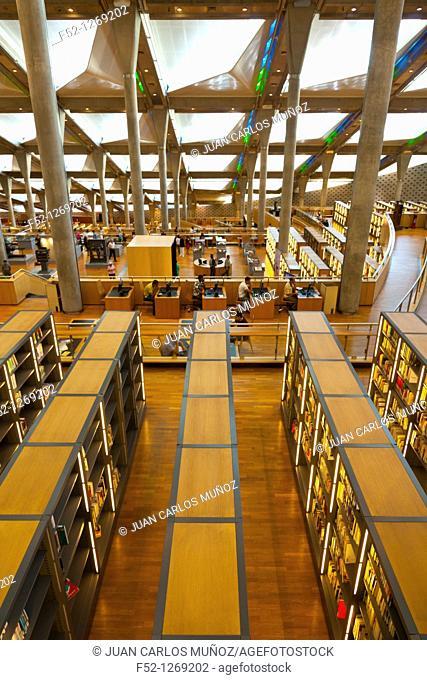 Bibliotheca Alexandrina library, Alexandria, Egypt