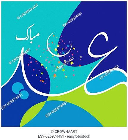 Illustration of Eid Mubarak with Arabic calligraphy for the celebration of Muslim community festival