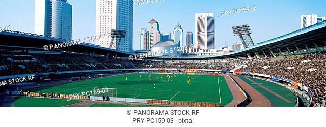 Chengdu Sports Centre