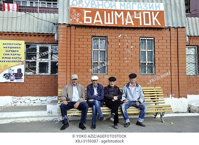 Russia, Dagestan, Gunib, daily life
