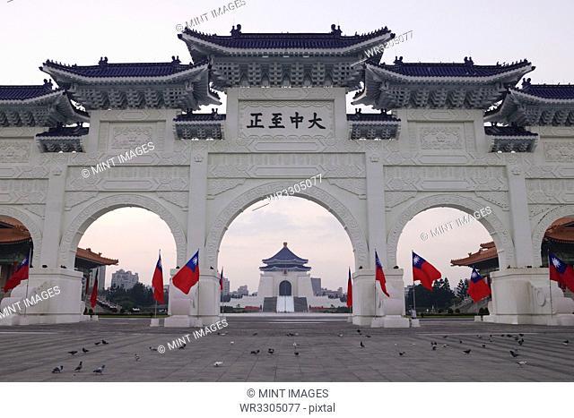 Gateway to Chiang Kai-shek Memorial Hall