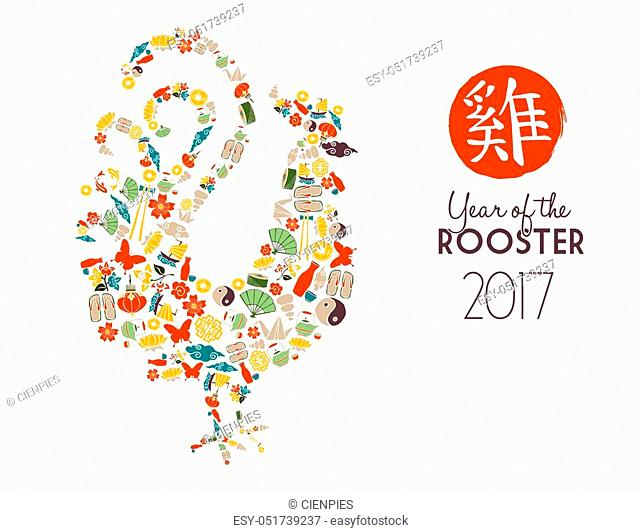 Happy Chinese New Year 2017, design made of asian culture icons with traditional calligraphy that means Rooster. EPS10 vector