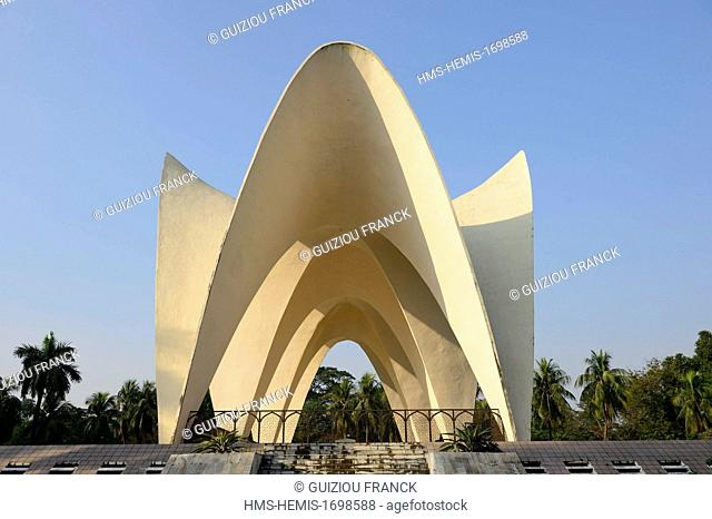 Bangladesh, Dhaka (Dacca), the Shrine of Three National Leaders who contributed to the independence of the country